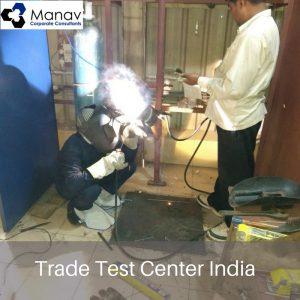 Welder/Fabricator Trade Test Center India